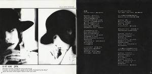 CD_CRIMSON_歌詞2.jpg