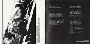 CD_CRIMSON_歌詞5.jpg
